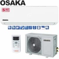 Osaka Elite New