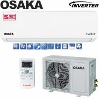 Osaka Elite Inverter New (Обогрев при -15°C)