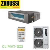 Канальные кондиционеры Zanussi Multi Integro